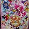【映画感想】『映画キラキラ☆プリキュアアラモード パリッと!想い出のミルフィーユ!』