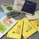 ゐぶの数学日記