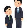 中国歴代の国家指導者の身長