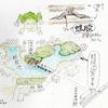 蛙股池(奈良県奈良)