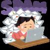 内容が杜撰な迷惑メールが多いのはなぜ?