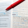 【奨学金で200万以上稼げます】理系の大学生は英語を勉強すべし。