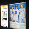 Buono! Festa 2016@日本武道館※観たのはLVだけど、、[2016/8/25]