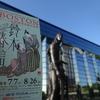 福岡で鈴木春信展と幽霊・妖怪画で涼む