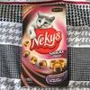 新しい猫用お菓子をゲット!