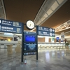 新千歳空港で刃物騒ぎ!!780人の足に影響が出て、最大2時間45分の遅れが!!