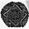 トピックス(9)「イシュタル」の表象(3-6)