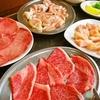 【オススメ5店】城崎・豊岡(兵庫)にある焼肉が人気のお店