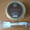ローソン×ゴディバ第2弾 ショコラプリン食べました!