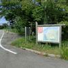能登のキャンプ場 輪島エコロジーキャンプ場 レビュー