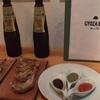 三種の特製ソースが餃子をさらに美味しくする。「GYOZA BAR」@渋谷/表参道