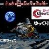 【カースオブザムーン2】Final ep.「月の涙」#16