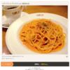 ランチマップで沖縄500円ランチ⑩ イタリアントマトカフェJr 浦添SC店 浦添市