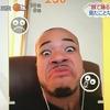 【フェイスダンスチャレンジ】変顔を録画するゲームアプリが人気!
