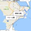 半島を行く~三浦半島サイクリングその1~