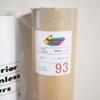 amazonでスーペリアの白背景紙が安い!自宅で商品撮影するブロガーは買ったほうがいいぞ!