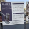 ピノの旅・激闘ダイナムLINE編・その10