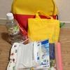 【ミニマルライフ】災害に備えて子ども用の避難グッズも作りました。