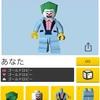 LEGO TOWER なんでハマるか考察
