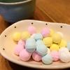 レインボーラムネ ミニ(イコマ製菓本舗)