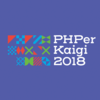 PHPerKaigi 2018にシルバースポンサーとして協賛しました!