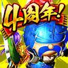 軍勢RPG 蒼の三国志/シミュレーションRPGアプリ[Android・iPhone]