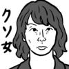 【邦画】『きばいやんせ!私』ネタバレ感想レビュー--昨今の「東京の負け組が地方で祭りに参加する話」の中では、キレイごとを並べていないだけ好ましい