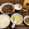 美味しいもの食べ歩き日記 陳麻婆豆腐 クイーンズスクエア横浜店
