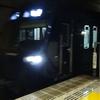 【鉄道ニュース】相模鉄道20000系20105編成が甲種輸送