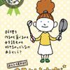 【BOOK NEWS】ヨシタケシンスケ「あるかしら書店」×ポプラ文庫 「あるかしら文庫」が気になる、気になる!