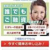 Friendファイナンスは東京都中央区銀座7-5-15-4階の闇金です。