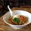 【今週のラーメン1965】 麺屋 すみす (東京・青山一丁目) 汁なし担担麺+サッポロ黒ラベル小瓶