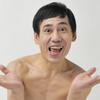 エスパー伊藤が芸能界を引退表明!その理由が・・・