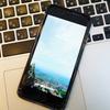auの携帯を使用している方は弾丸0泊台湾の場合「世界データ定額」がおすすめ