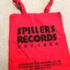 ウェールズ最古 レコードショップ B級グッズを見つける旅