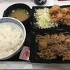 吉野家のW定食の牛皿・から揚げ定食をを食べてきた!今ならPayPay残高支払いで40%還元でお得!