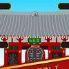 【スカッと爽快!東京ネコ飛ばし-続-】最新情報で攻略して遊びまくろう!【iOS・Android・リリース・攻略・リセマラ】新作スマホゲームが配信開始!
