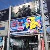 【日記】東京ゲームショウ2015に行った。