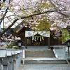 【御朱印】札幌市厚別区 信濃神社