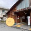 大塚山〜御岳山〜日の出山〜二俣尾