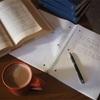 ブログを続ける事は、人生のやり直し?