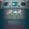 【キャラ育成】★4カザハナさん、8凸!