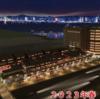 #501 豊洲千客万来施設は2020年10月着工と報道 東京2020大会延期は影響なし
