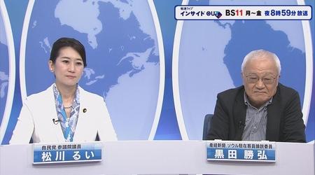 8/12(月)戦後最悪の日韓関係!落としどころは!?