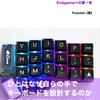 技術書典5にて自作キーボード設計入門書とホットスワップ対応版キーボードキットを販売します