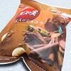 グリコ「アイスの実 大人のショコラ」は大人のジェラートで美味しい♪