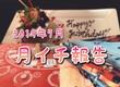 バースデイと演奏動画公開の7月【月イチ報告】