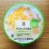 セブンプレミアム メロンヨーグルト味氷 【セブン-イレブン】