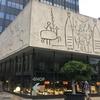 ロンドン・バルセロナ旅行記⑪~市内散策&圧巻のマジカ噴水~