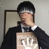 【ハンターハンター】クロロが盗賊の極意(スキルハンター)で具現化する本を作ってみた!